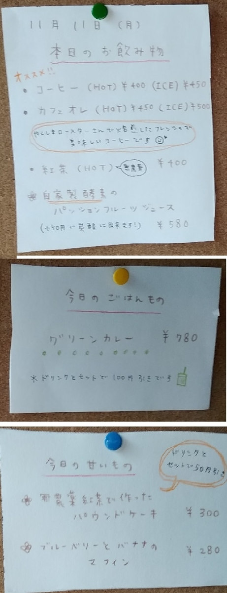 f:id:y-6kakudo:20191111165110j:plain