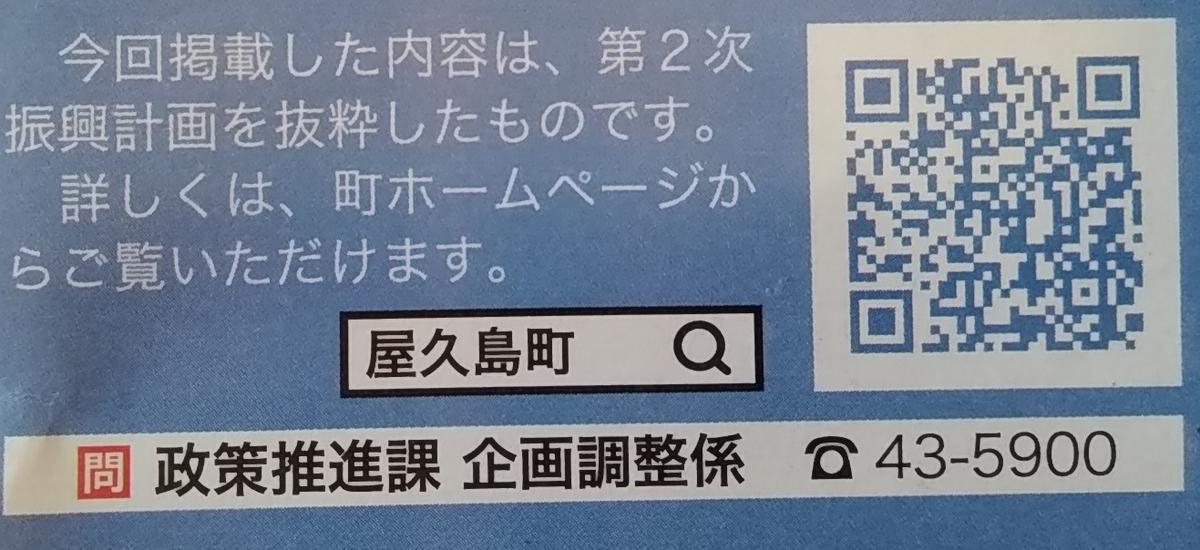 f:id:y-6kakudo:20191123122010j:plain