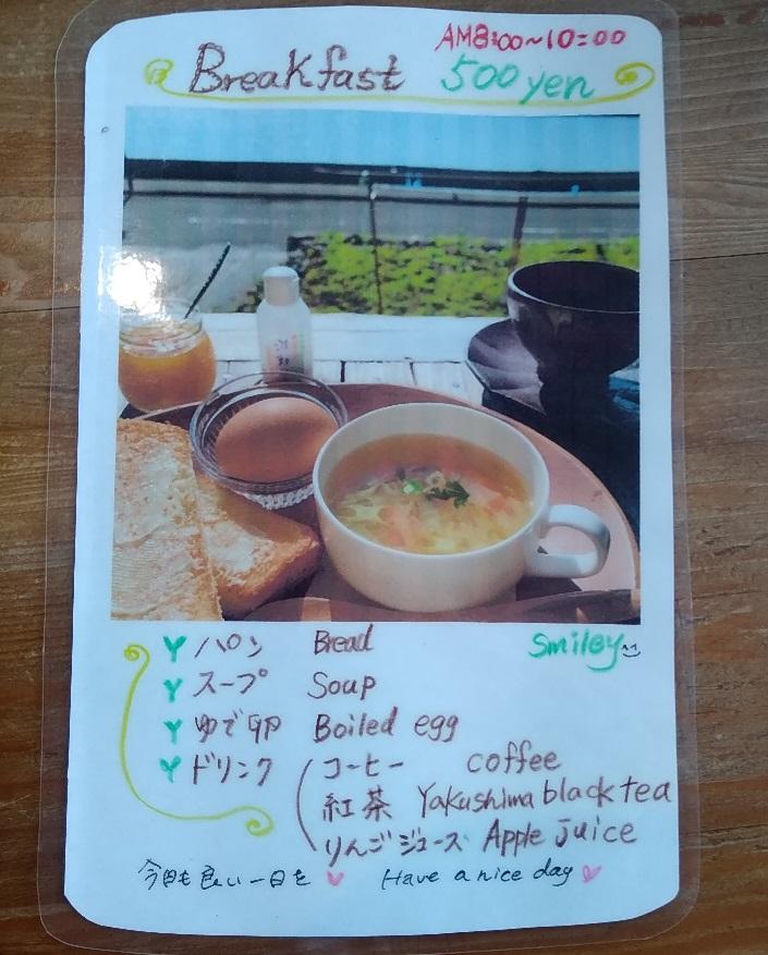 f:id:y-6kakudo:20191206121216j:plain