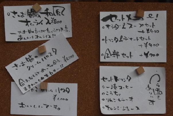 f:id:y-6kakudo:20200115231022j:plain