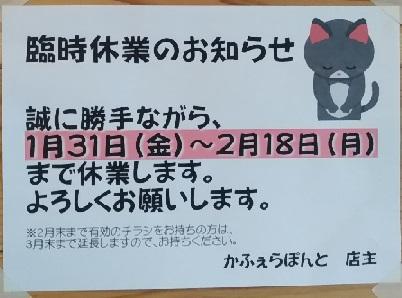 f:id:y-6kakudo:20200116144159j:plain