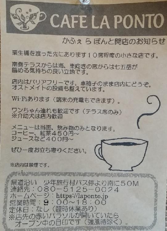 f:id:y-6kakudo:20200116151717j:plain