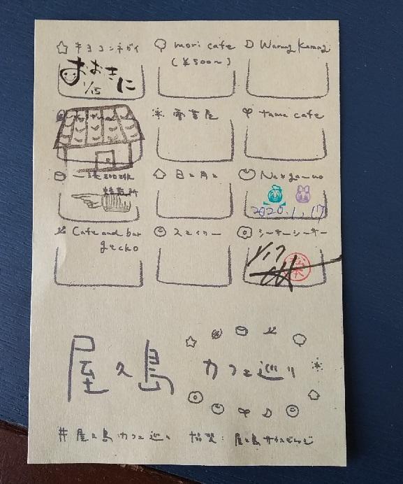 f:id:y-6kakudo:20200119145825j:plain
