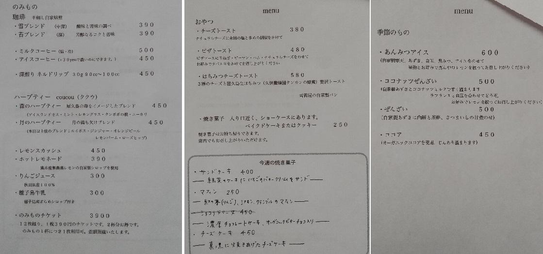 f:id:y-6kakudo:20200203234505j:plain