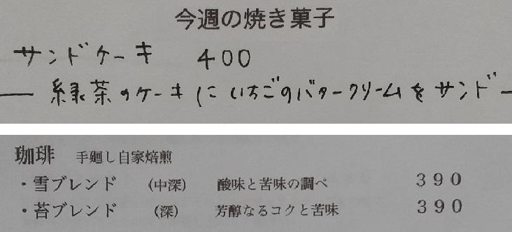 f:id:y-6kakudo:20200203234528j:plain