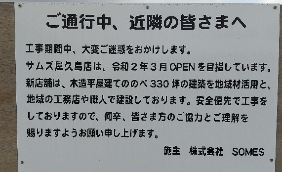 f:id:y-6kakudo:20200207131242j:plain