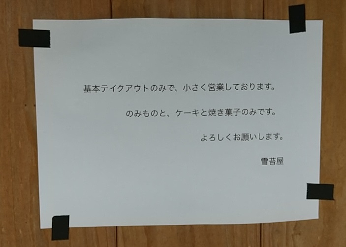 f:id:y-6kakudo:20200406205100j:plain