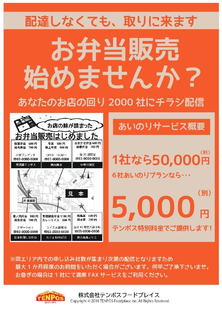 f:id:y-6kakudo:20200407193946j:plain