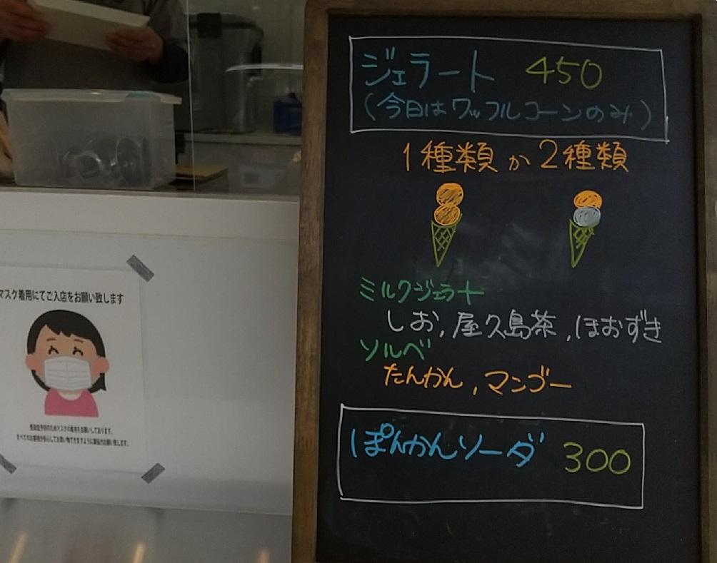 f:id:y-6kakudo:20200415133820j:plain