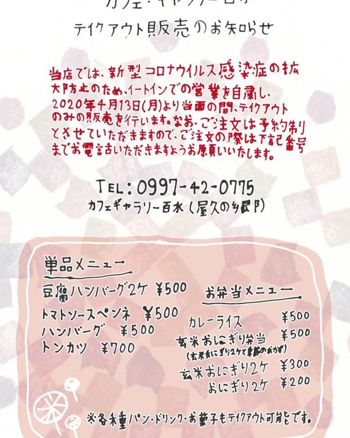 f:id:y-6kakudo:20200415140700j:plain