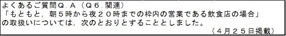 f:id:y-6kakudo:20200426001752j:plain