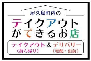 f:id:y-6kakudo:20200503171746j:plain