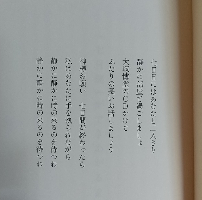 f:id:y-6kakudo:20200506225302j:plain