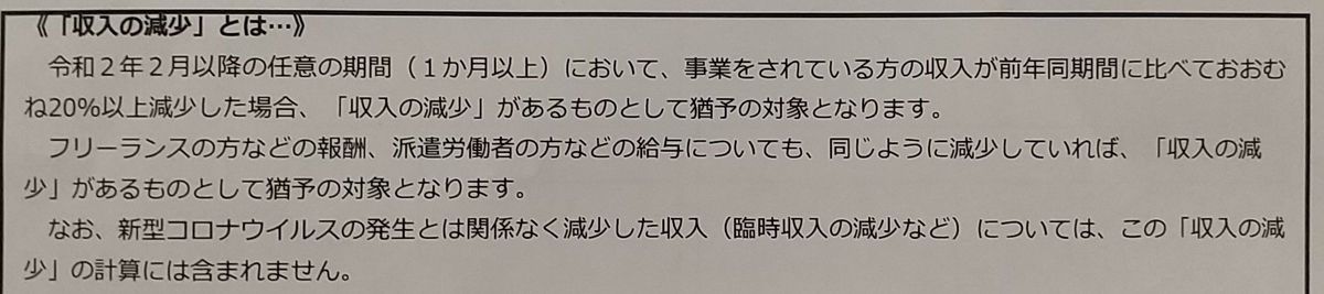 f:id:y-6kakudo:20200507231930j:plain
