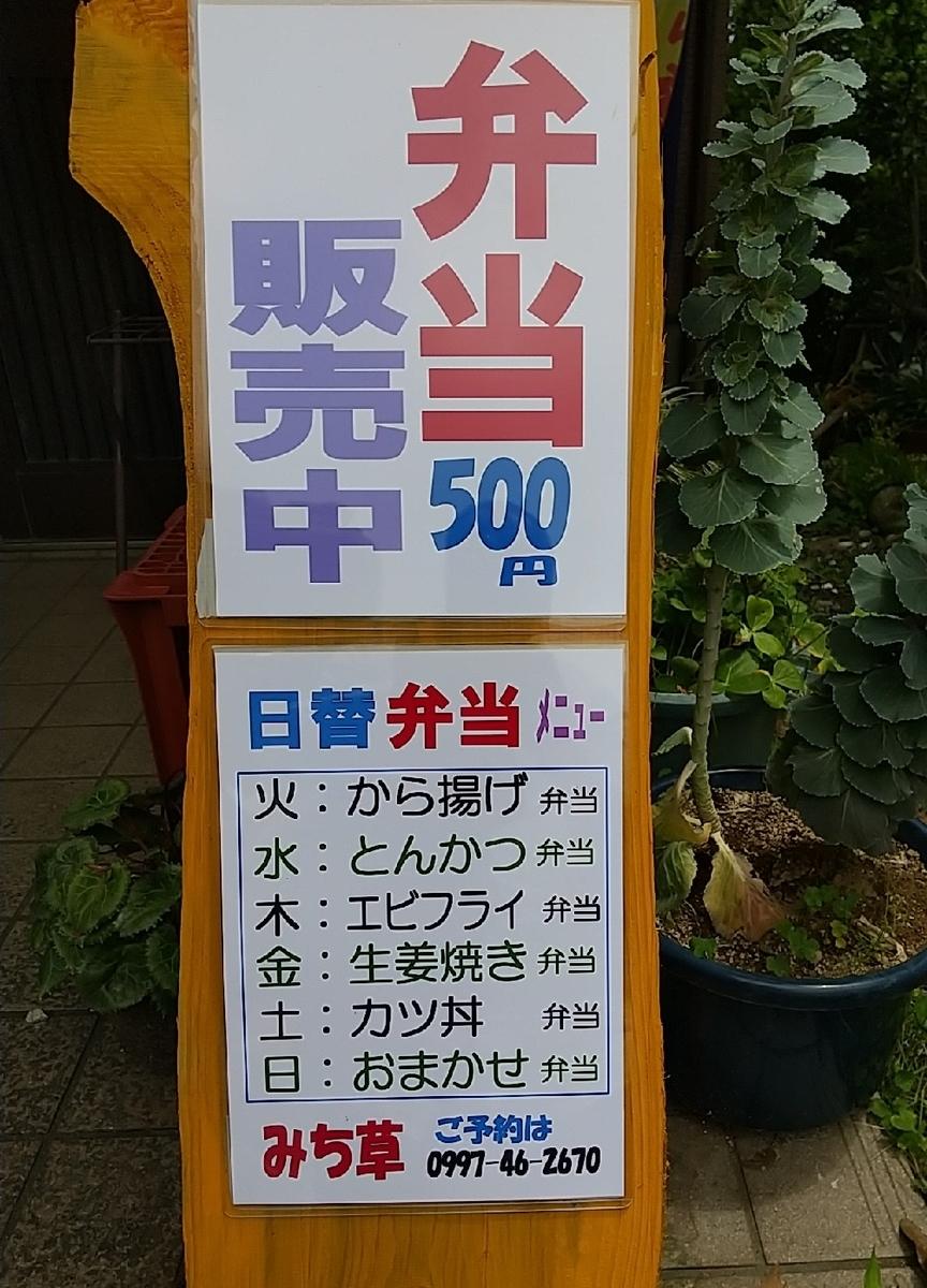 f:id:y-6kakudo:20200509121157j:plain