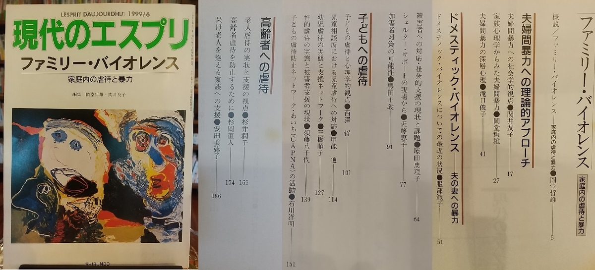 f:id:y-6kakudo:20200510011310j:plain