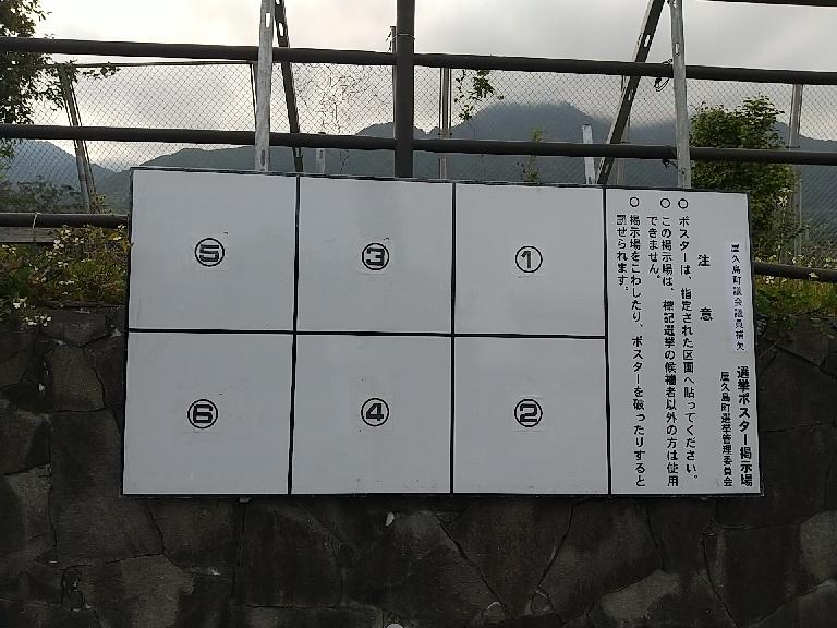 f:id:y-6kakudo:20200510012434j:plain