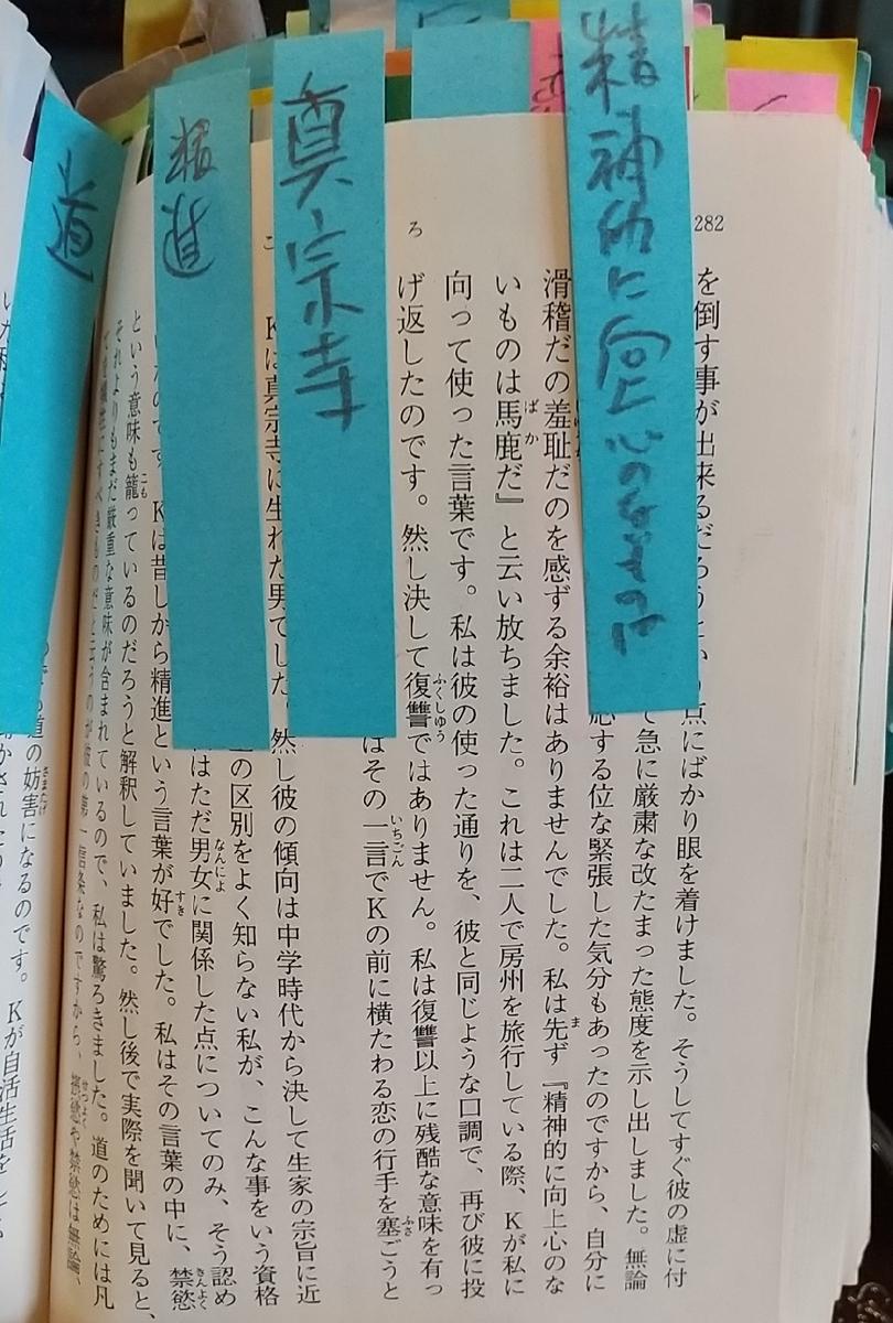 f:id:y-6kakudo:20200514093844j:plain