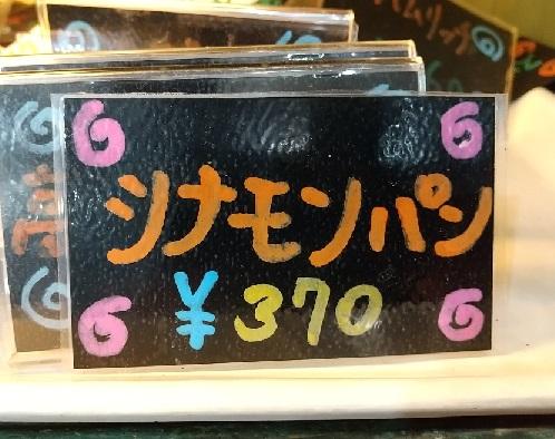 f:id:y-6kakudo:20200602000535j:plain