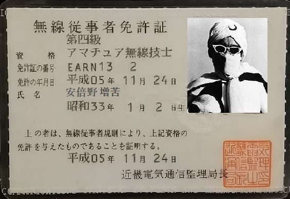 f:id:y-6kakudo:20200613061226j:plain