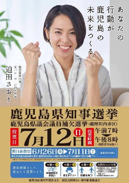 f:id:y-6kakudo:20200630235140j:plain