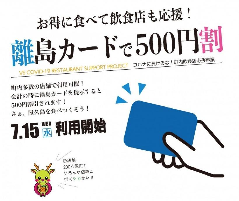 f:id:y-6kakudo:20200707231142j:plain