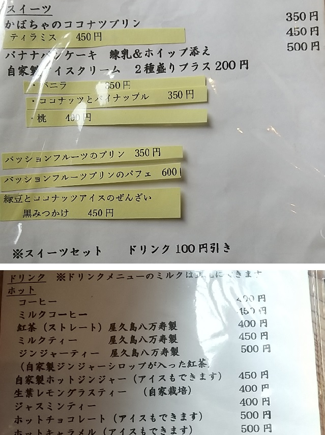 f:id:y-6kakudo:20200731220812j:plain