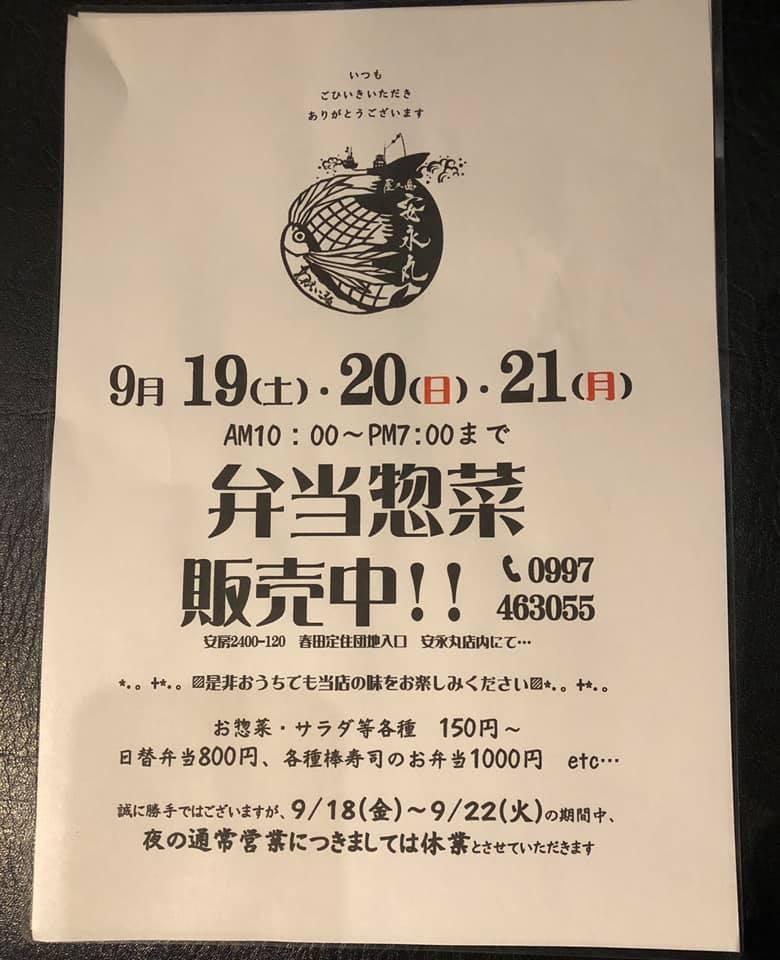 f:id:y-6kakudo:20200919230212j:plain
