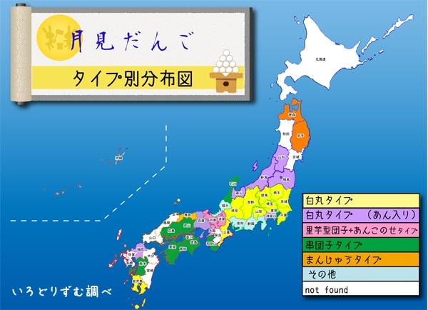 f:id:y-6kakudo:20201002002734j:plain