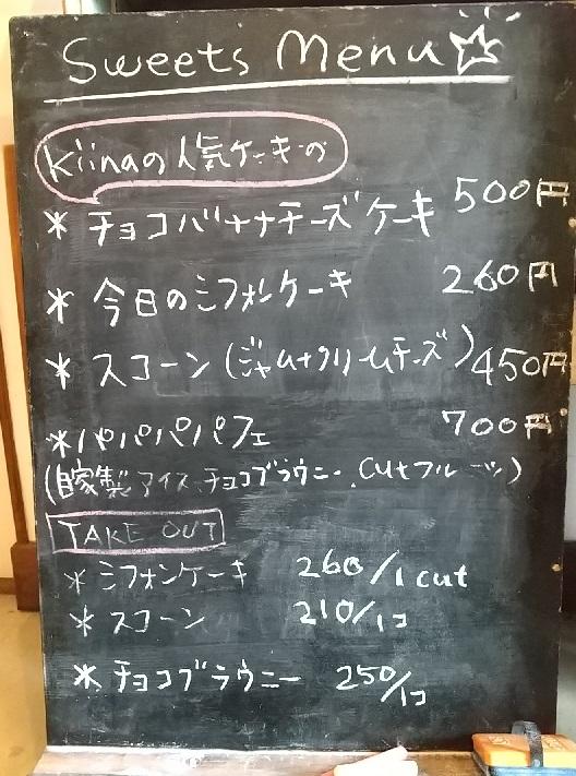 f:id:y-6kakudo:20201007221123j:plain