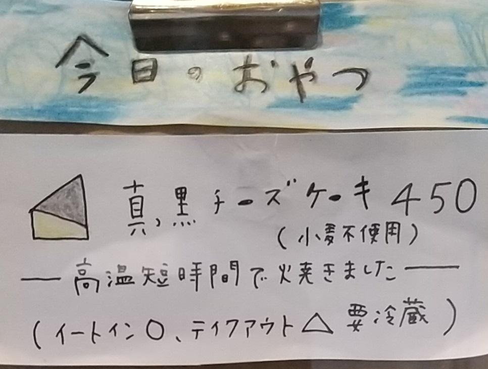 f:id:y-6kakudo:20201008000601j:plain