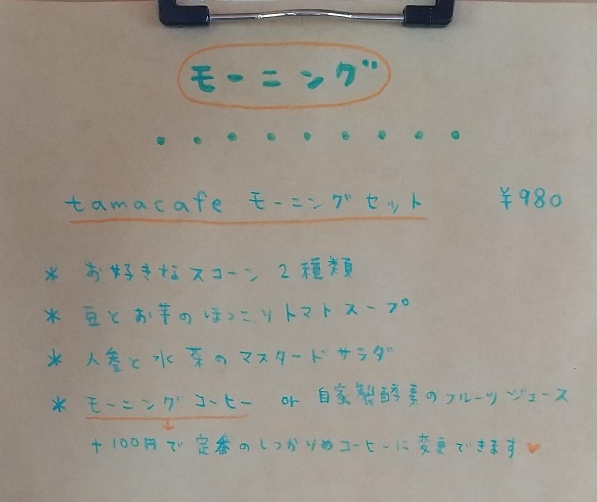 f:id:y-6kakudo:20201011130956j:plain