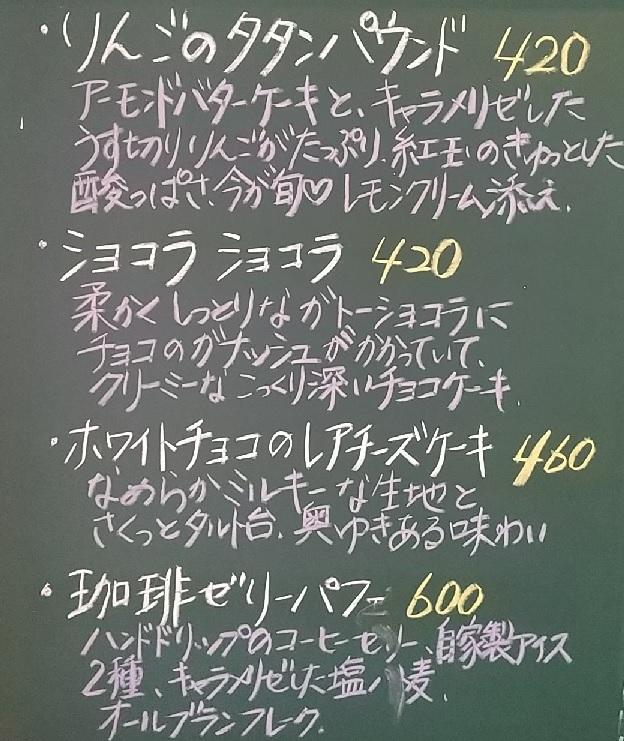 f:id:y-6kakudo:20201013204545j:plain