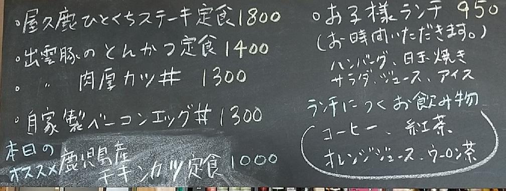 f:id:y-6kakudo:20201027194027j:plain