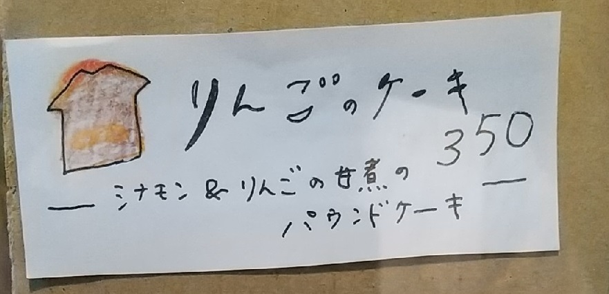 f:id:y-6kakudo:20201030190651j:plain