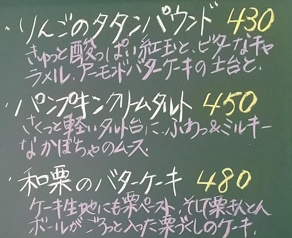 f:id:y-6kakudo:20201102204935j:plain