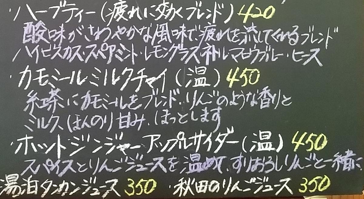 f:id:y-6kakudo:20201102205835j:plain