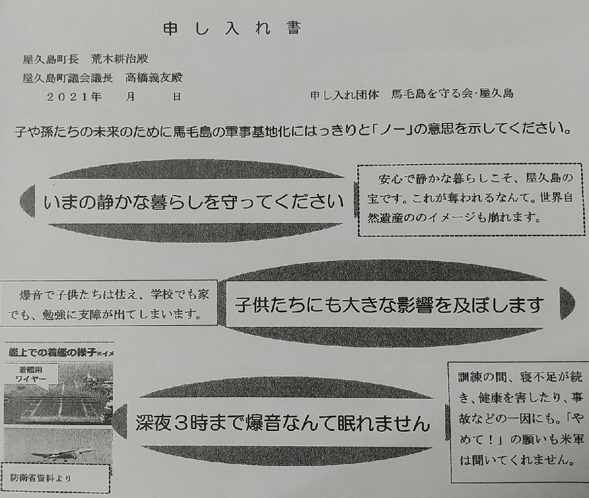 f:id:y-6kakudo:20201120160255j:plain