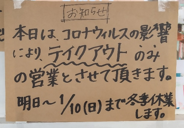 f:id:y-6kakudo:20201206145957j:plain