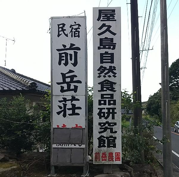 f:id:y-6kakudo:20201222171019j:plain