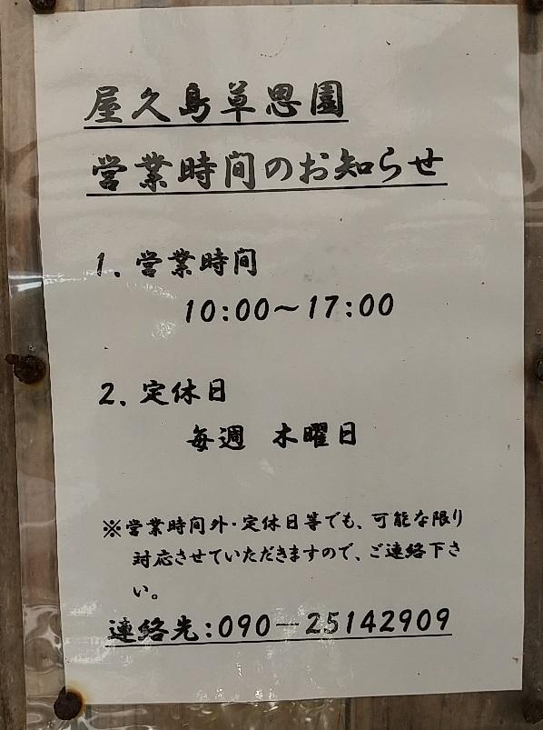 f:id:y-6kakudo:20201222172922j:plain