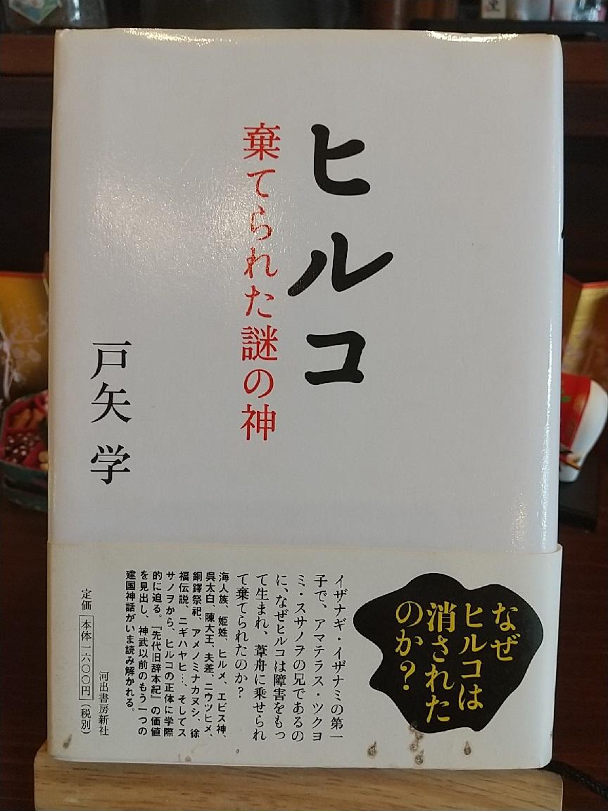 f:id:y-6kakudo:20210111041108j:plain