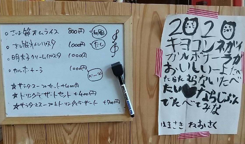 f:id:y-6kakudo:20210122000644j:plain