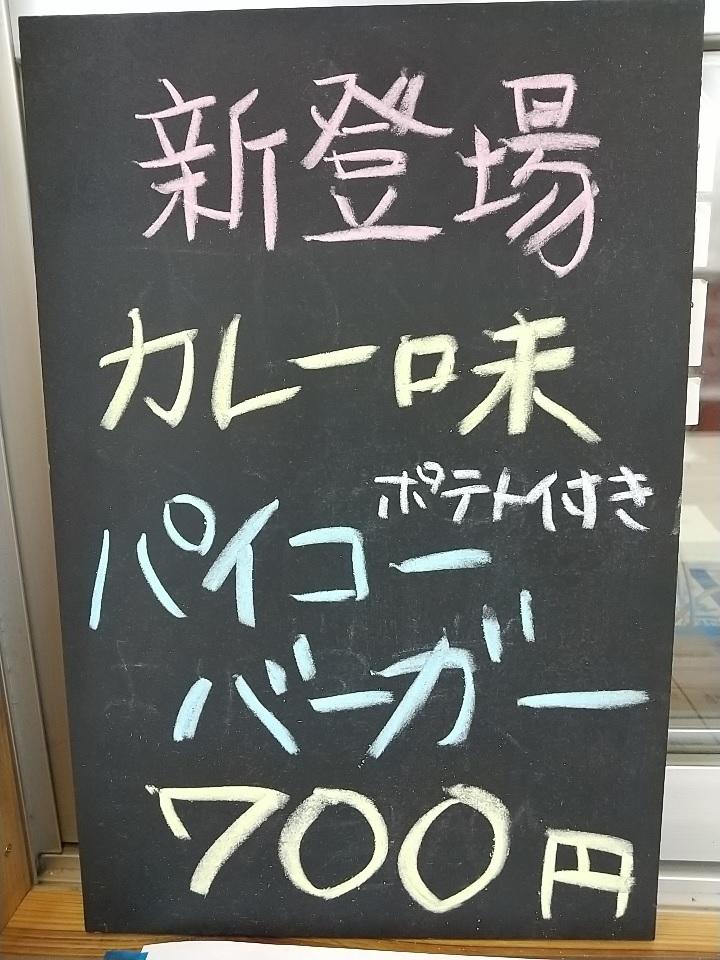 f:id:y-6kakudo:20210215234949j:plain