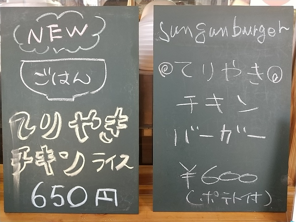 f:id:y-6kakudo:20210216005646j:plain