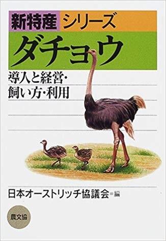 f:id:y-6kakudo:20210222221858p:plain