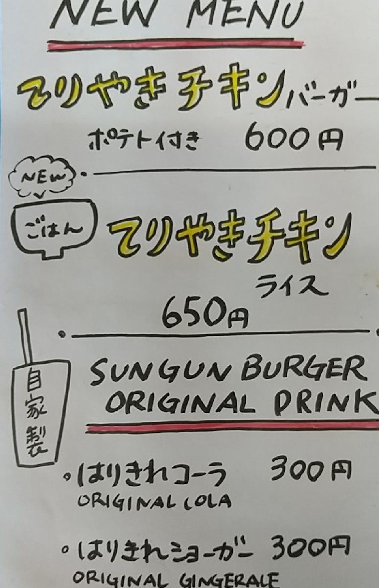 f:id:y-6kakudo:20210222225139j:plain
