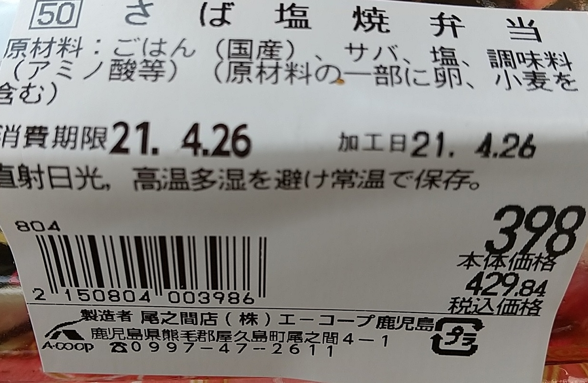 f:id:y-6kakudo:20210427210328j:plain