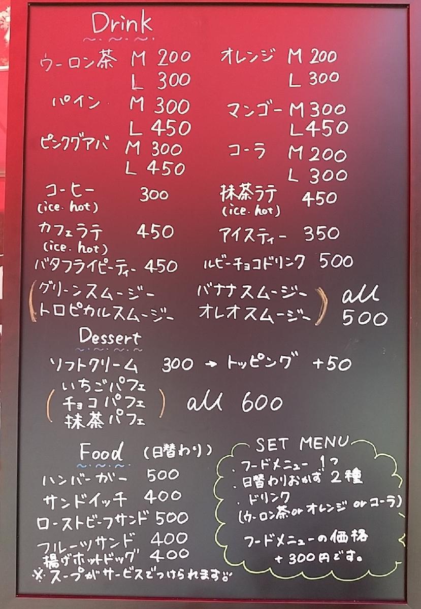 f:id:y-6kakudo:20210504213623j:plain