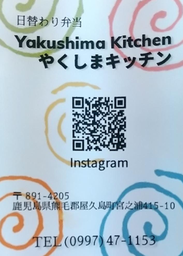 f:id:y-6kakudo:20210519220859j:plain